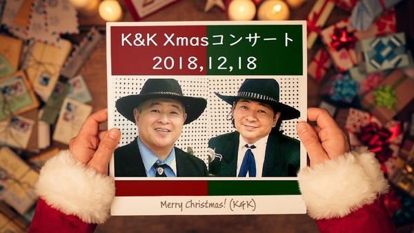 20181218 K&K Xmasコンサート ご案内画像01.jpg