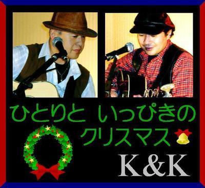 ひとりといっぴきのクリスマス.JPG