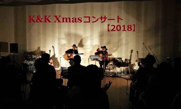 20181218 K&K Xmasコンサート 演奏中掲載用.jpg