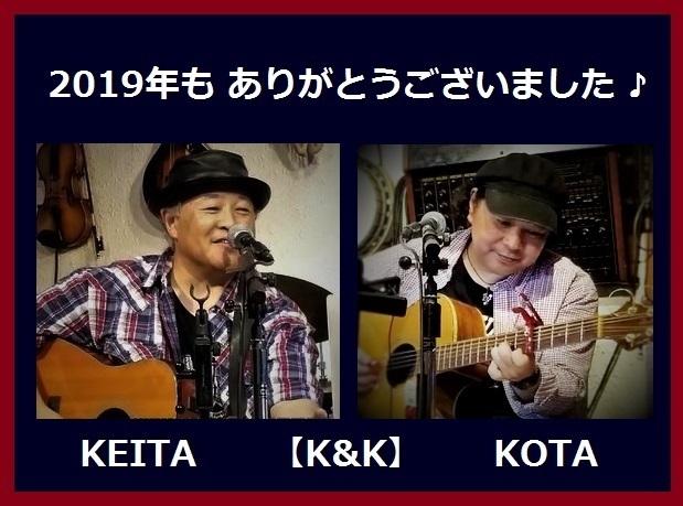 2019年K&Kごあいさつ.jpg