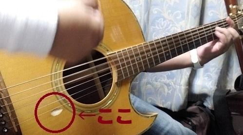 こう太のギターの傷.jpg