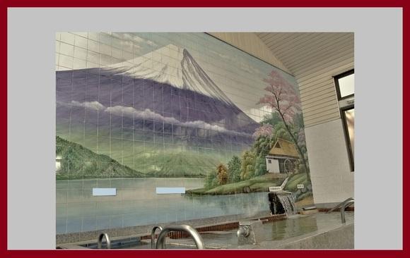 富士山 お風呂屋さん 日記用.jpg