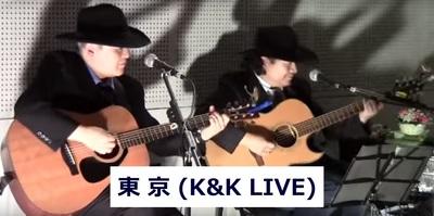 東京 YouTube大賞画像.jpg