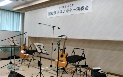 神田公民館さん01.jpg