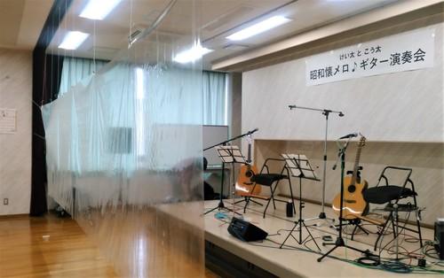 神田公民館さん02.jpg