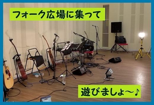 茅ヶ崎市民文化会館練習室�@.jpg