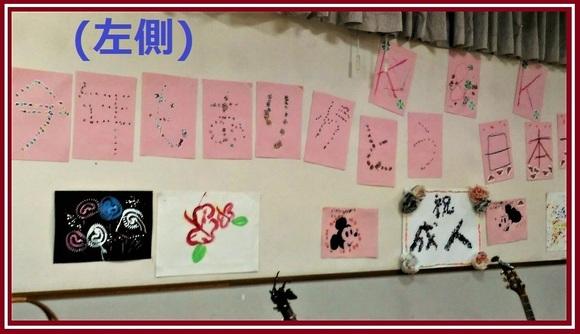 荒川希望の家さん 新成人さんお祝いコンサート 左側 20180126.jpg