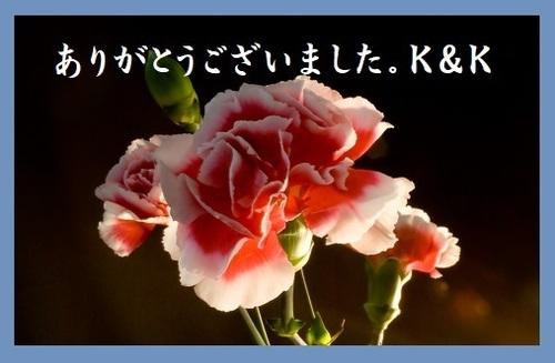 KKうたクラブ 2018 12月.jpg