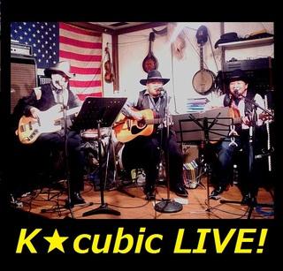 Kcubic LIVE 画像.jpg