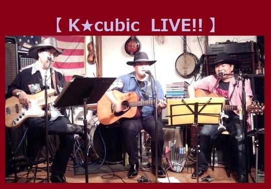 Kcubic LIVE ご案内画像.jpg