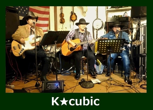 kcubic ステージ写真.jpg